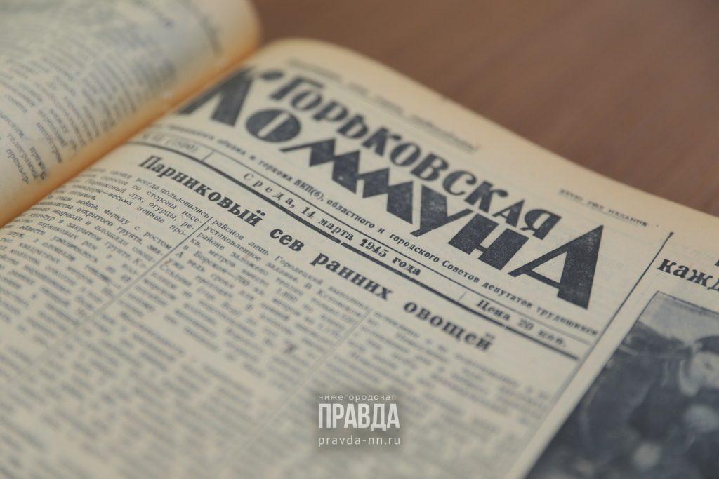 14 марта 1945 года: горьковские колхозники запрягают быков и коров