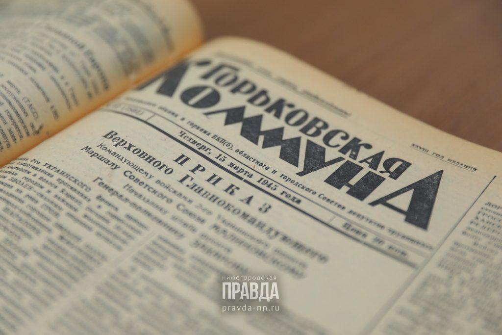 15 марта 1945 года: на горьковском автозаводе грянули песню в 125 голосов