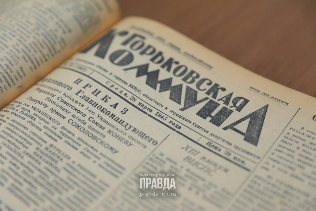 28 марта 1945 года: день рождения Максима Горького отметили с размахом