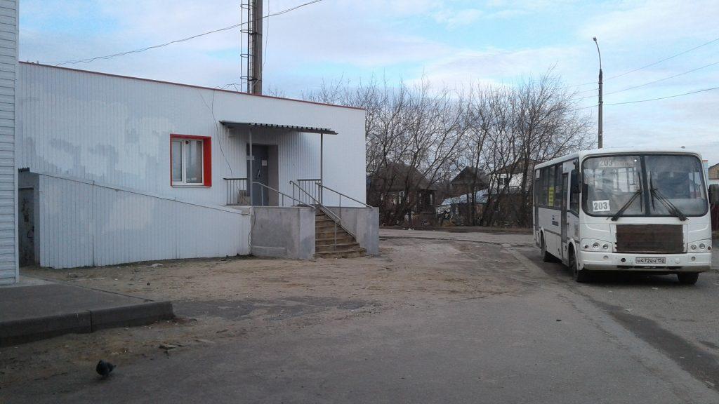 Экс-заместитель главы администрации Балахнинского района Елена Бутусова получила 3,5 года колонии