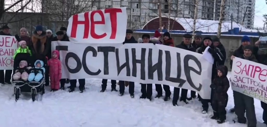 Жители домов на улице Студенческой выступили против строительства гостиницы