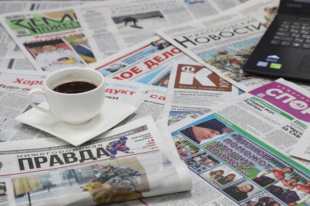 Подписку на газеты НОИЦ со скидкой нижегородцы могут оформить до 13 декабря