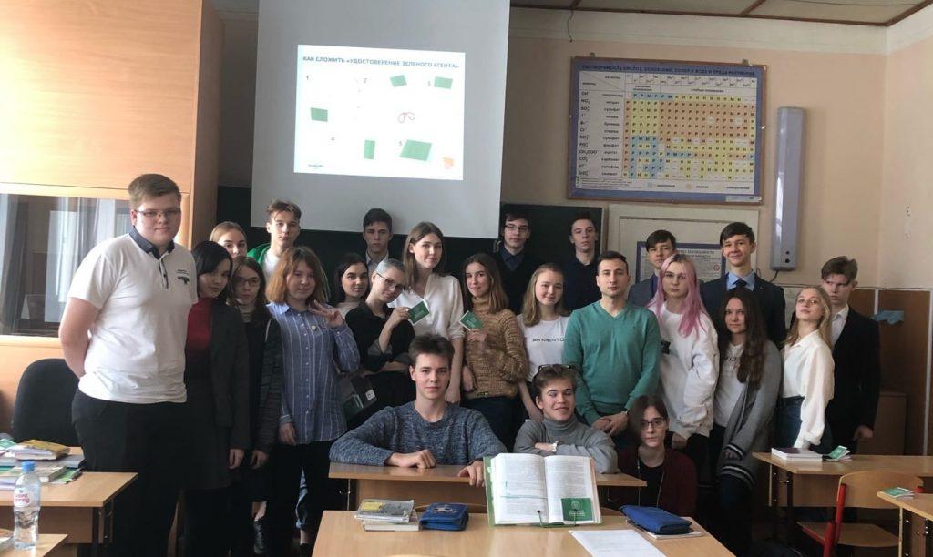 Удостоверение «зеленого агента» получили нижегородские школьники