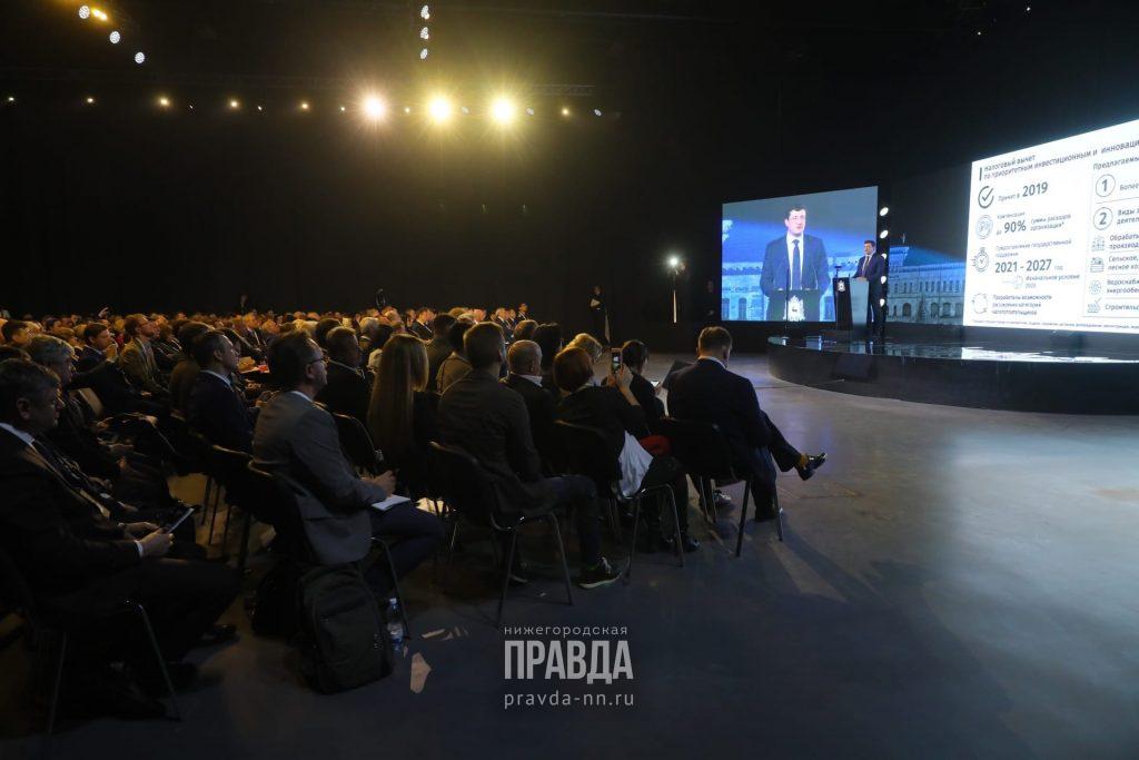 На конкурс бизнес-идей поступило более 50 заявок в Нижегородской области