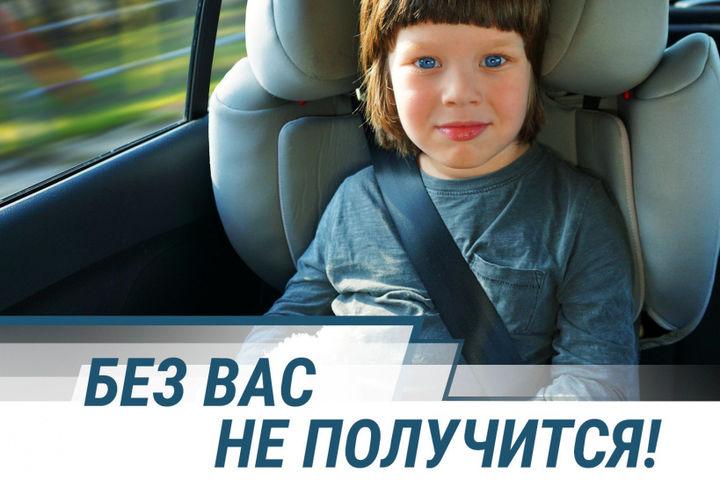 Пятилетний мальчик пострадал в ДТП из-за подушки безопасности