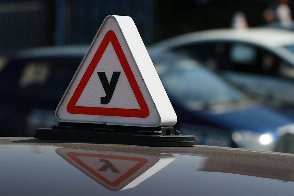 Правила медосвидетельствования при получении водительских прав изменятся с 1 января 2021 года