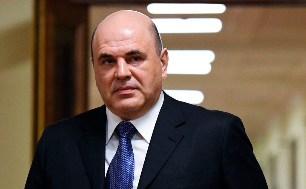 Премьер-министр России Михаил Мишустин заболел коронавирусом