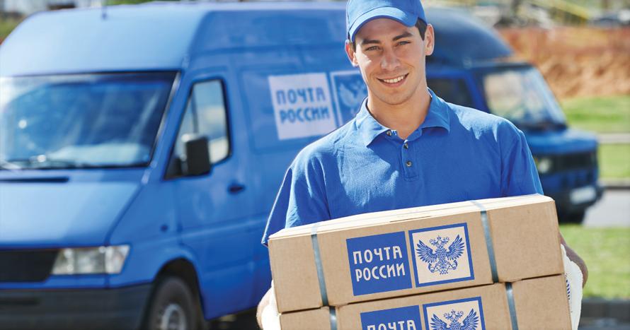 Почта России продляет срок хранения писем и посылок
