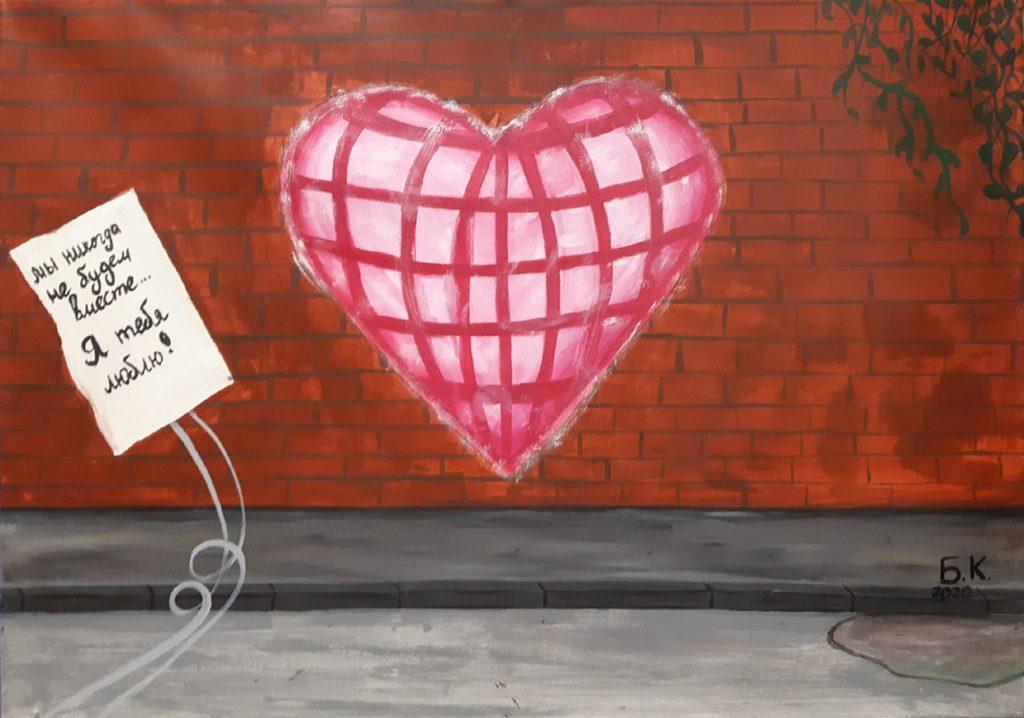Нижегородские художники устроили виртуальную выставку: знакомимся с работами участников