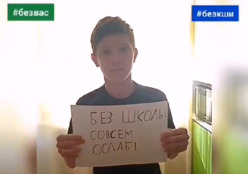 Воспитанники нижегородской кадетской школы-интерната записали видео своим преподавателям