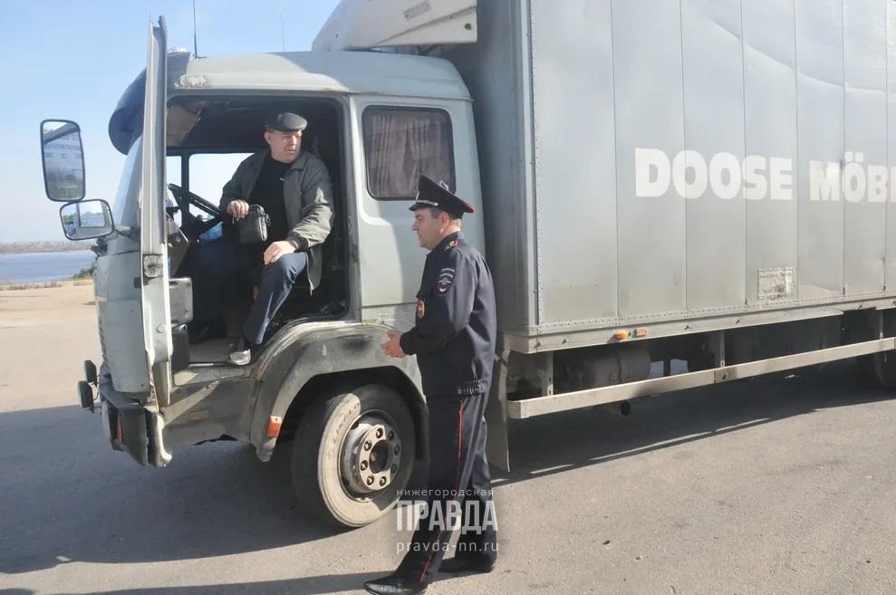 Въезд в Нижегородскую область будет ограничен со следующей недели