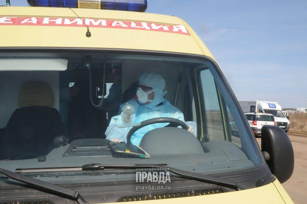 Сотрудники больницы скорой медпомощи Дзержинска получили выплаты за работу с COVID-больными после проверки прокуратуры