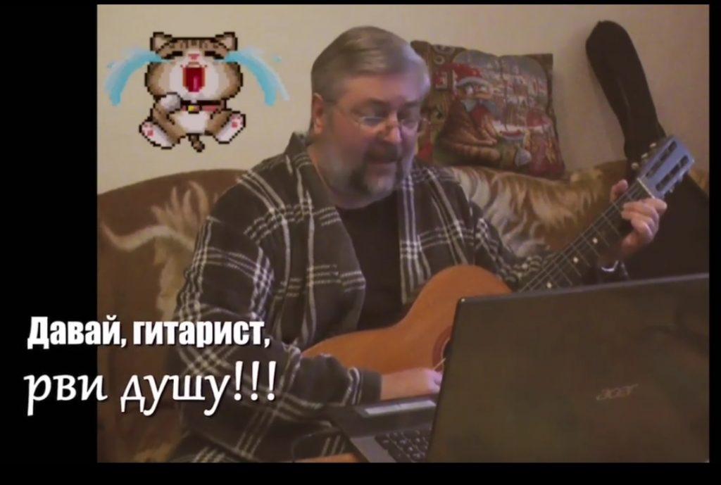 Преподаватели ННГУ запустили флешмоб #поёмдома