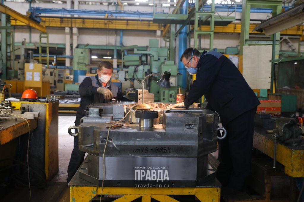 334 сотрудника нижегородских предприятий повысили свою квалификацию врамках нацпроекта «Производительность труда иподдержка занятости» в2020 году