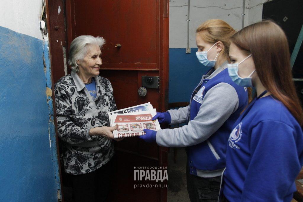 Нижегородцев приглашают стать волонтерами наголосовании заобъекты для благоустройства в2022 году