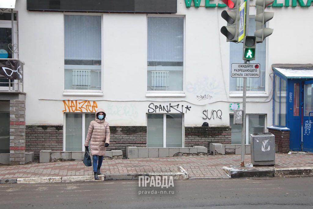 Нижегородцев начнут штрафовать за нарушение самоизоляции до 30 тысяч рублей