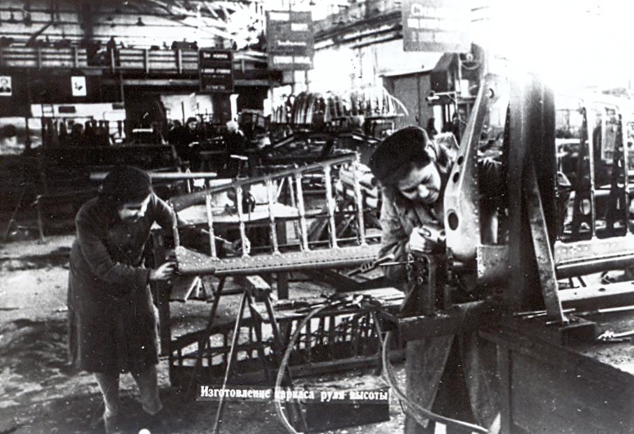 Тыльная сторона войны: каждый третий истребитель был произведён на Горьковском заводе