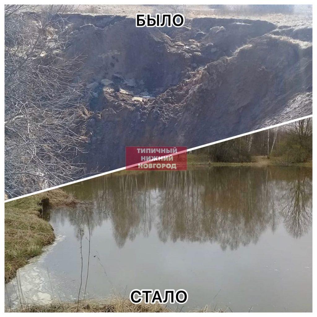 Фото дня: Карстовый провал под Арзамасом стал озером