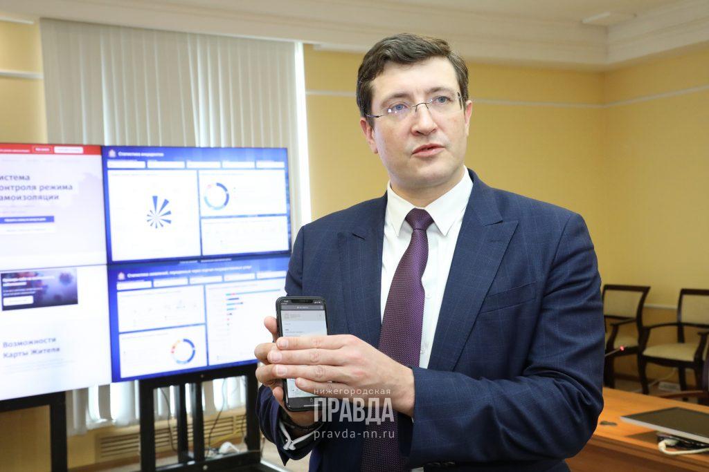 Глеб Никитин дал старт работе информационно-аналитической системы «Центр управления регионом»