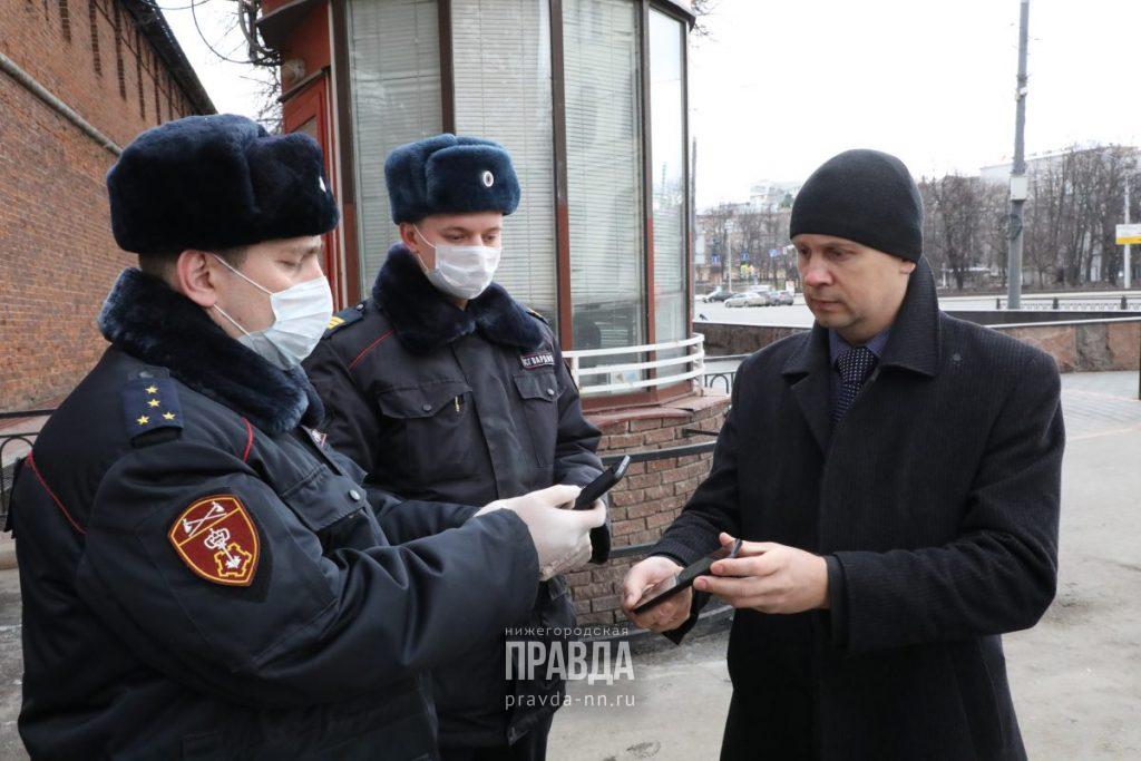 Как оформить разрешение на выход из дома с помощью портала «Карта жителя Нижегородской области»: объясняем пошагово