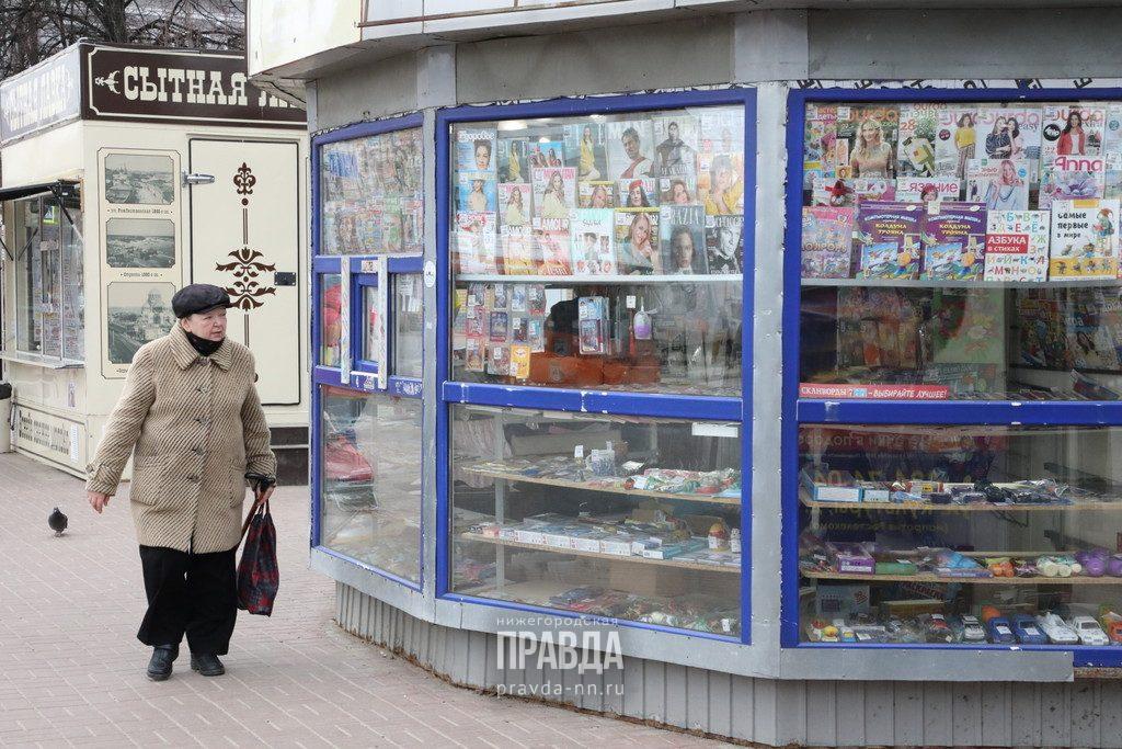 Владельцам нижегородских киосков могут отсрочить оплату за размещение