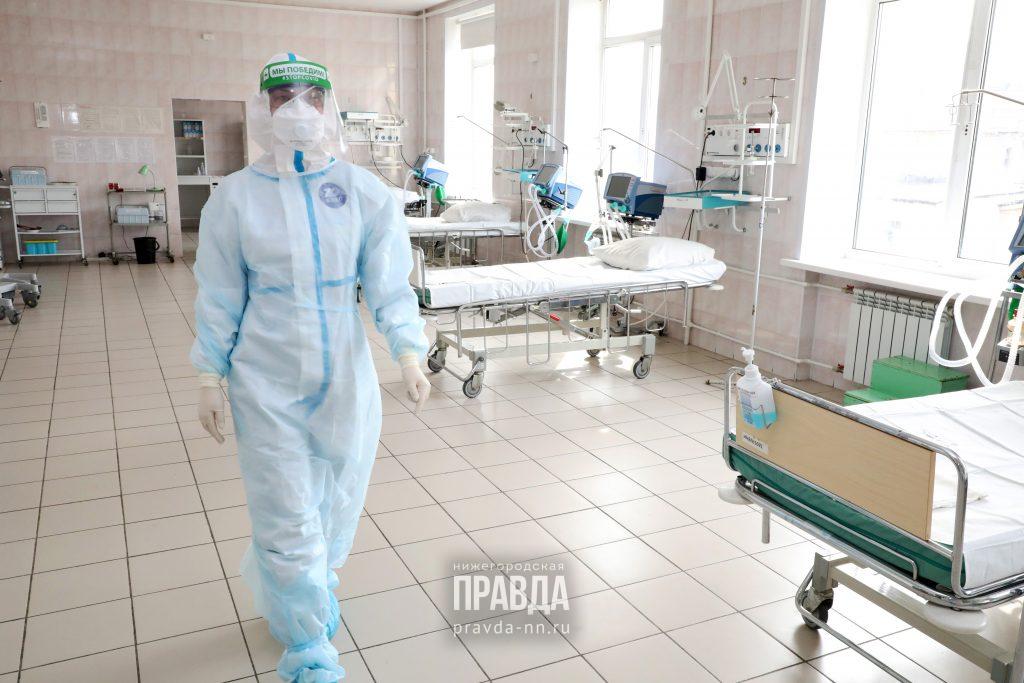 441 нижегородец заболел и 827 человек вылечили: новые коронавирусные рекорды зафиксировали в Нижегородской области за последние сутки