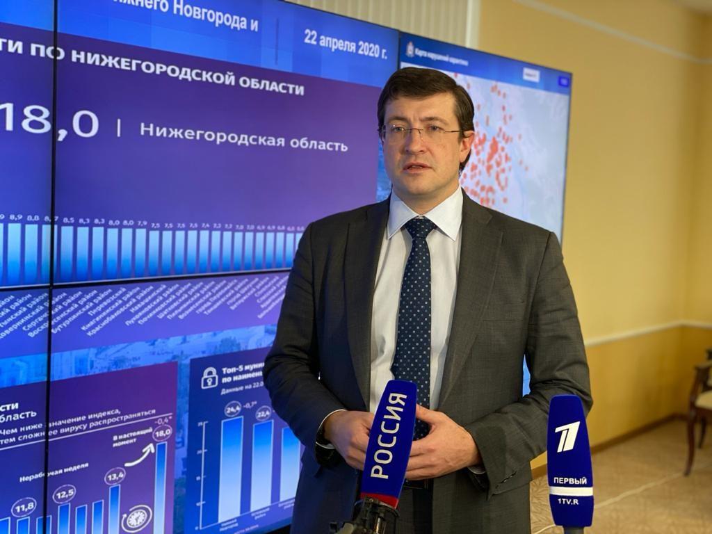 «Безопасный путь» появился напортале «Карта жителя Нижегородской области»