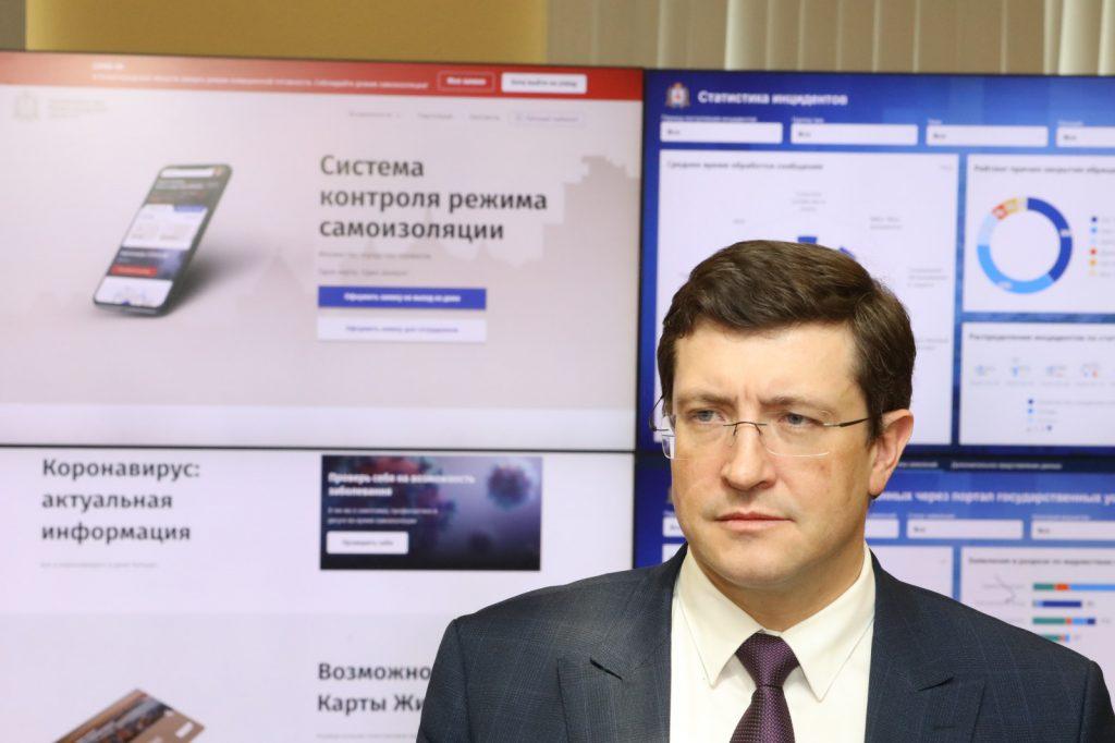 Глеб Никитин представил Владимиру Путину нижегородский опыт контроля зарежимом самоизоляции