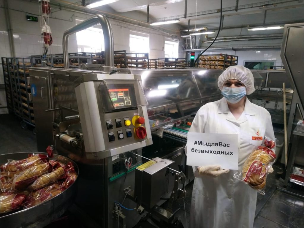 Нижегородские аграрии присоединились кфлешмобу «Мыдля вас без выходных»