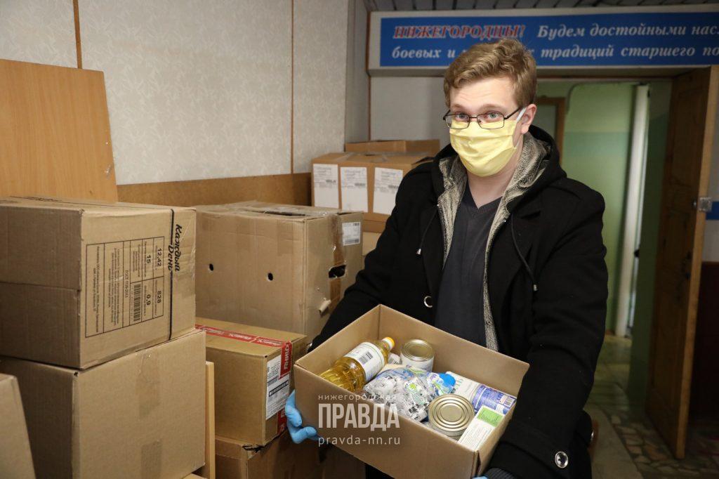Нижегородцы, особо нуждающиеся впомощи, получают продуктовые наборы