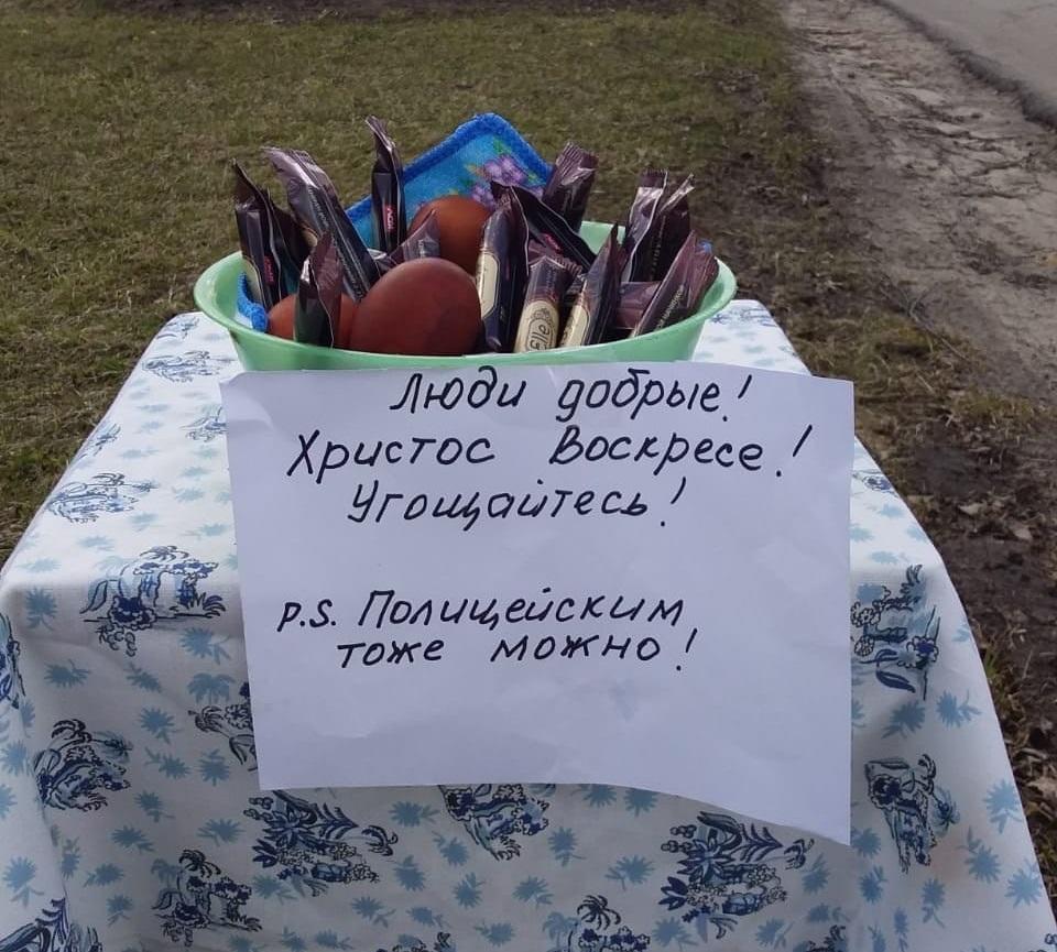 «Полицейским тоже можно»: Татьяна Кочеткова прославила Арзамас необычным угощением на Пасху