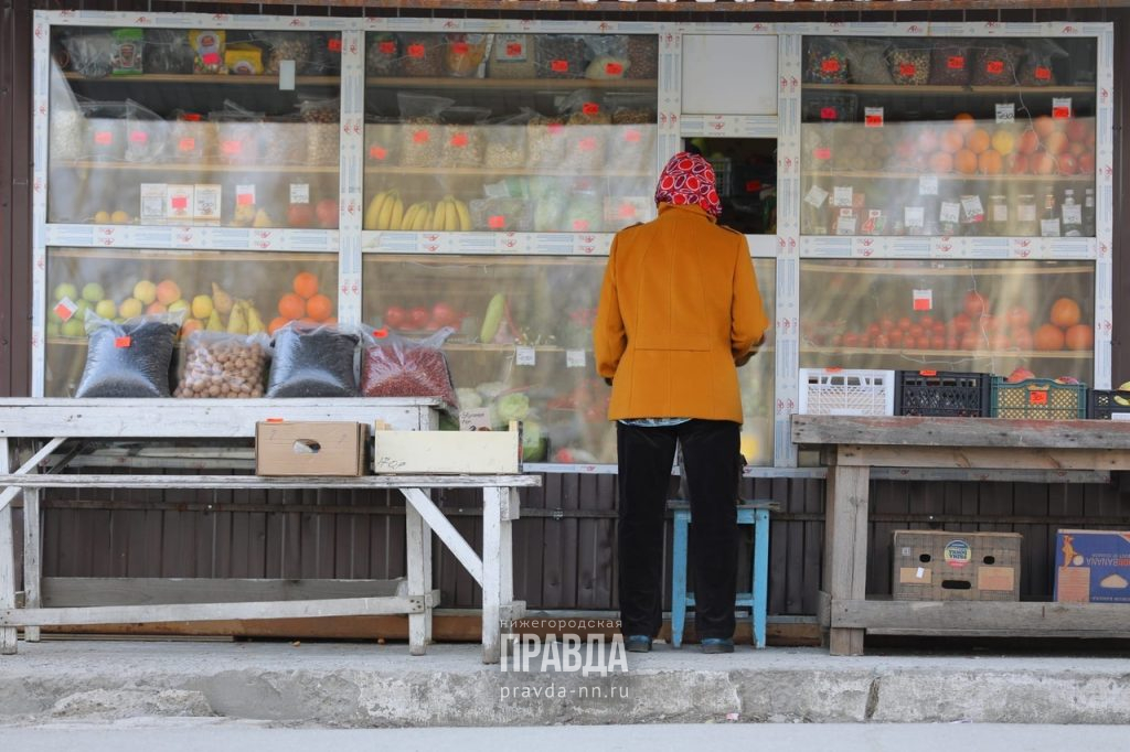 Стало известно, какие продукты подешевели в Нижегородской области за неделю
