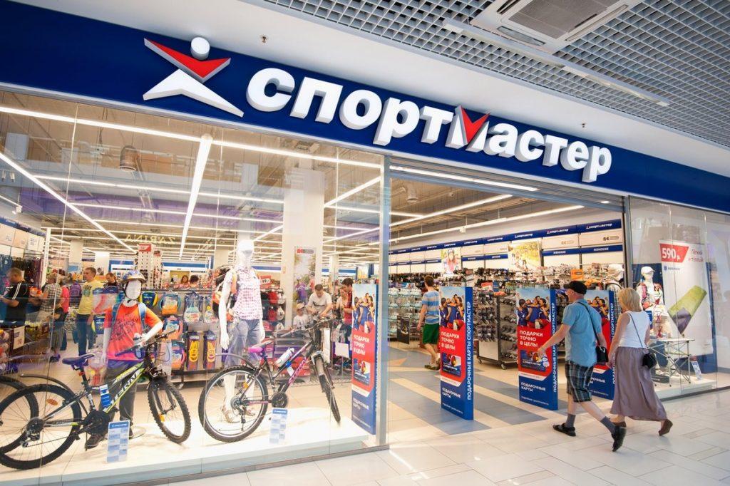 Магазины «Спортмастер» временно закрываются