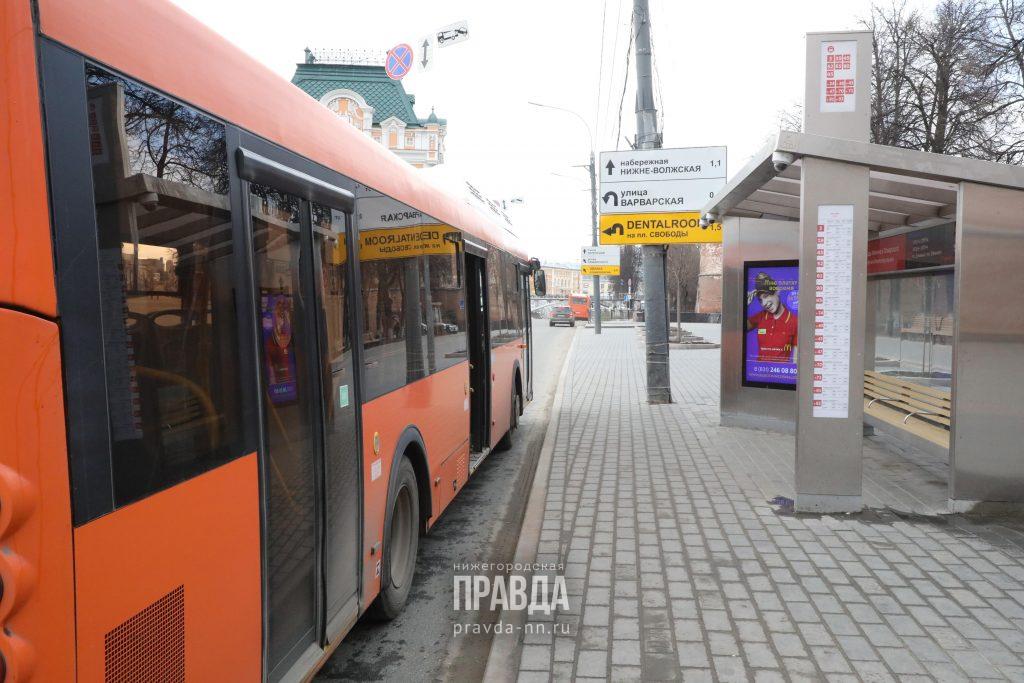 Более 50 новых автобусов приобретет Нижний Новгород осенью
