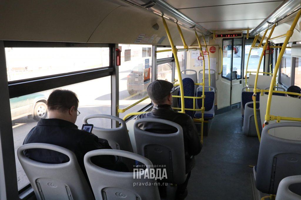 Пять автобусов изменят маршруты из-за коммунальных работ на улице Федосеенко