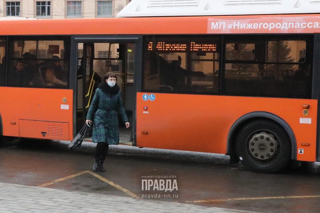 Нижегородцы смогут получить скидку на проезд в общественном транспорте