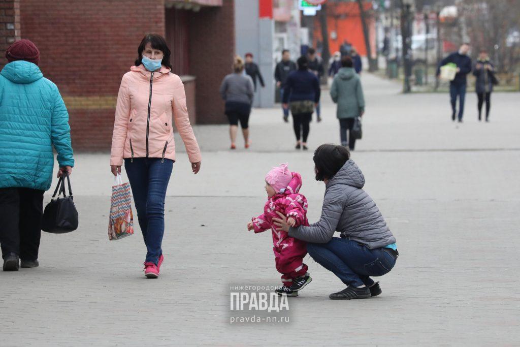 Облачная погода ожидает нижегородцев на новой рабочей неделе