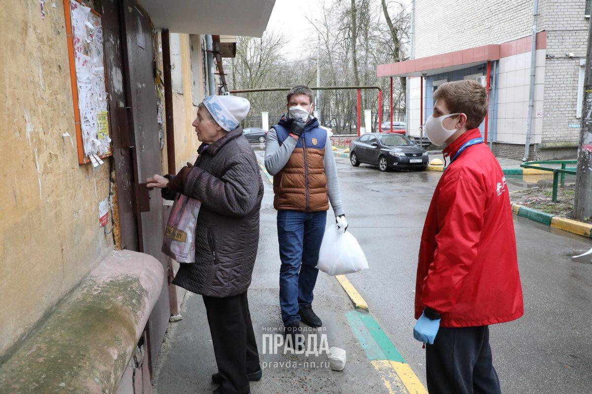 волонтеры помощь коронавирус
