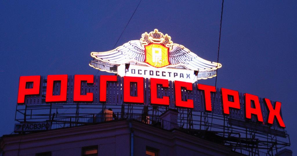 «Росгосстрах»: онлайн продажи полисов для туристов «Поехали!» опережают прогноз