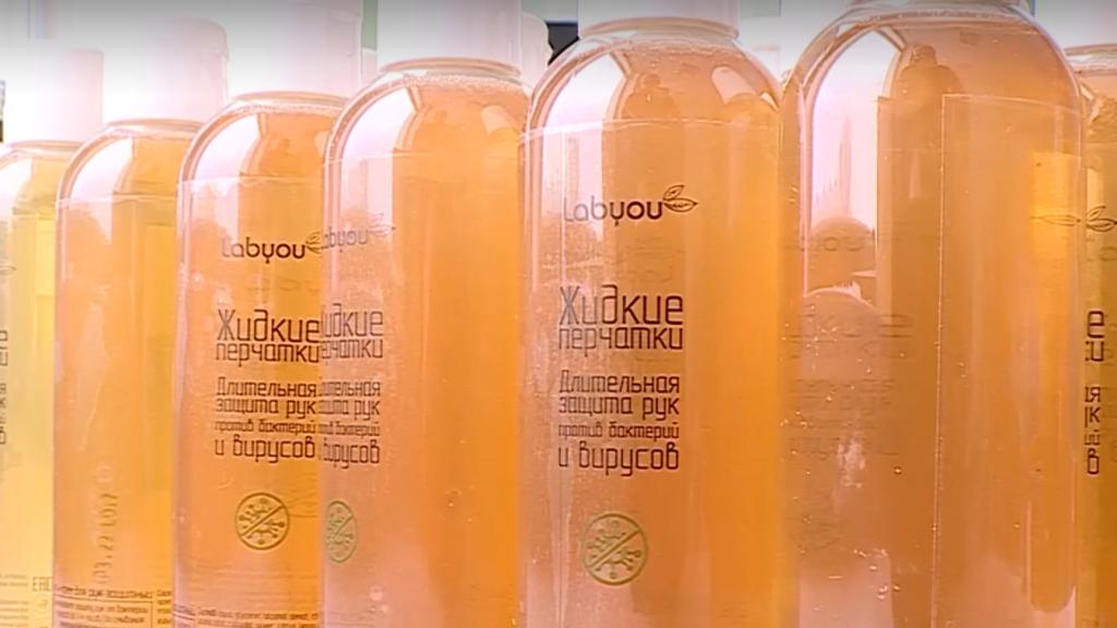 В магазины и аптеки поступили в продажу «жидкие перчатки», разработанные нижегородскими учеными