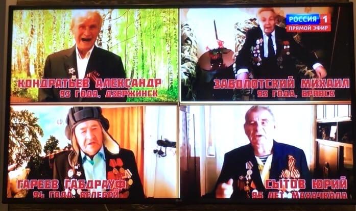 Ветеран из Дзержинска спел «Катюшу» на канале «Россия-1»