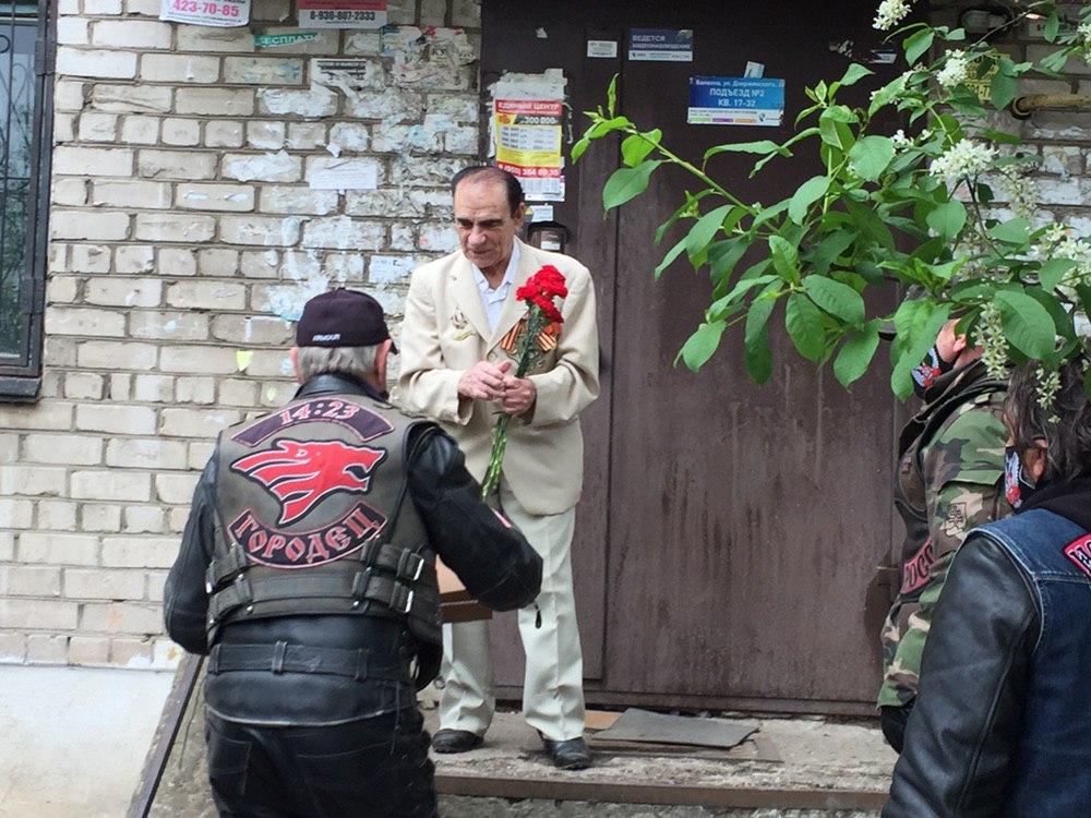 Волонтеры #МЫВМЕСТЕ поздравили ветеранов в рамках всероссийской акции «Вам, родные!»