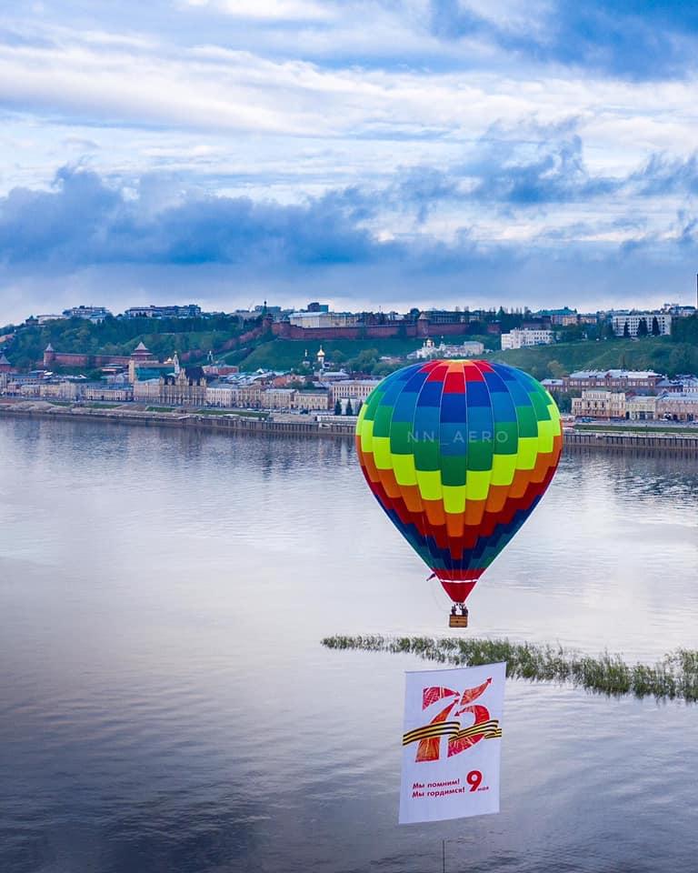 Воздушный шар пролетел над Нижним Новгородом в честь Дня Победы