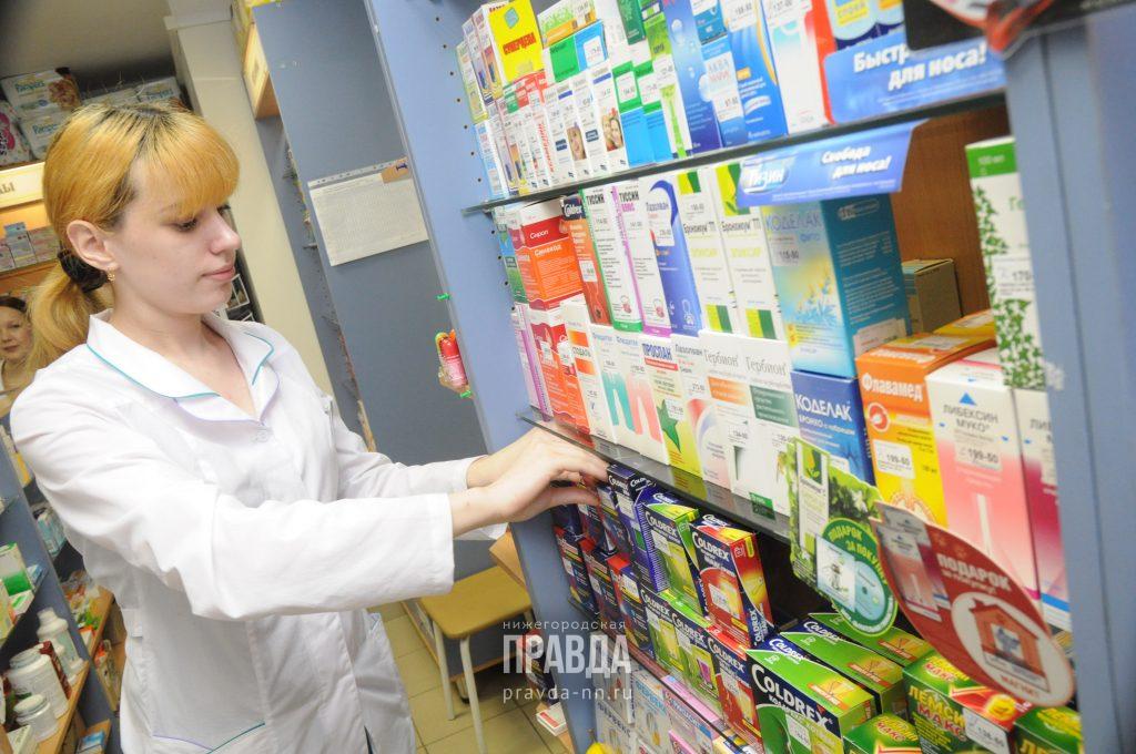 Лекарства существенно подорожали в первые месяцы весны в российских аптеках