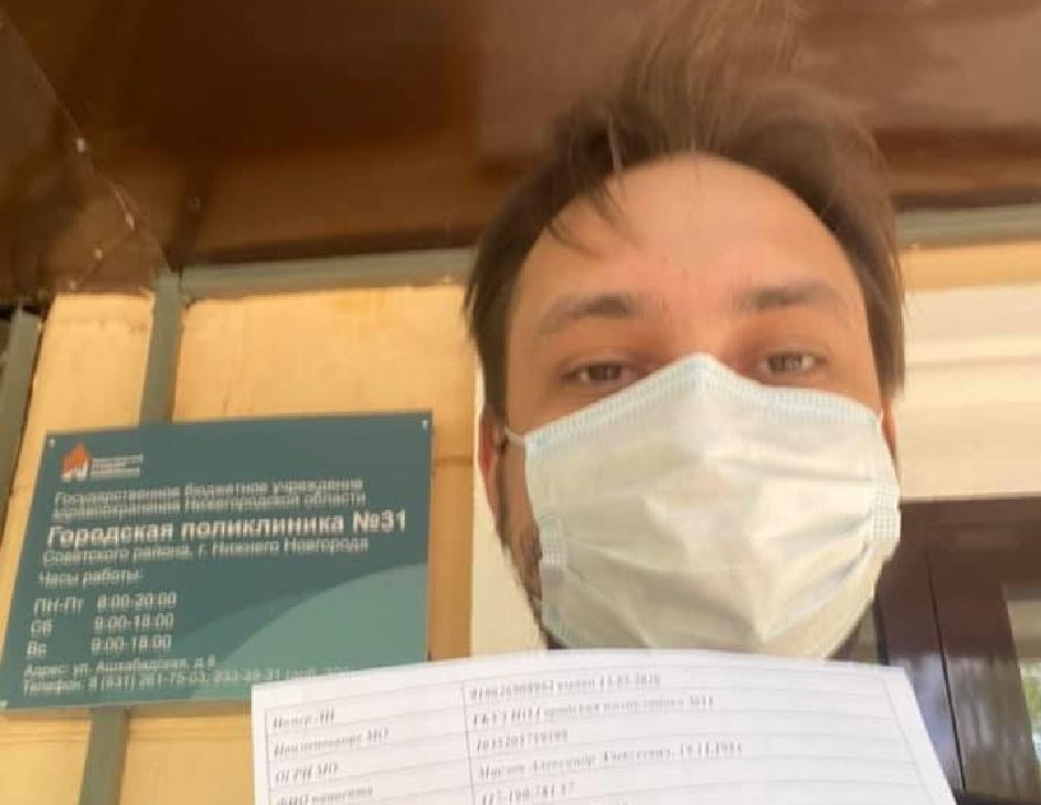 Нижегородец Александр Маслов вылечился от коронавируса