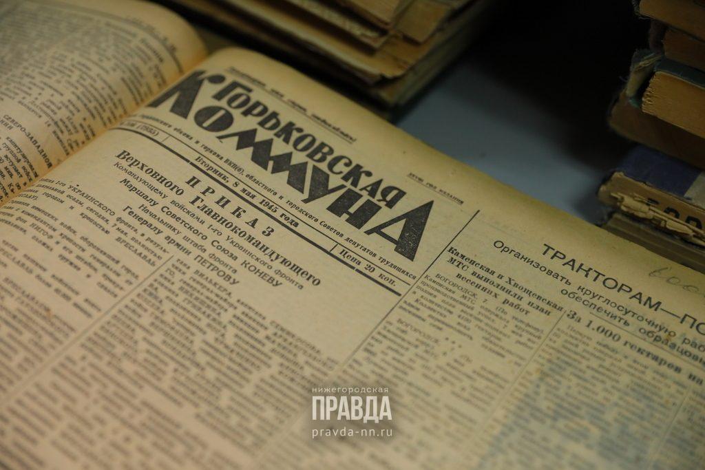 8 мая 1945 года: в колхозах борются с «сырыми настроениями»