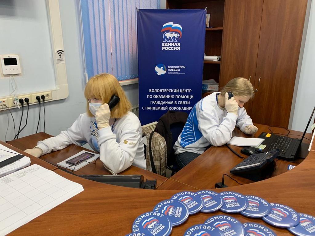 За два месяца работы волонтерских центров в России помощь получилиболее 1,5 миллионов человек