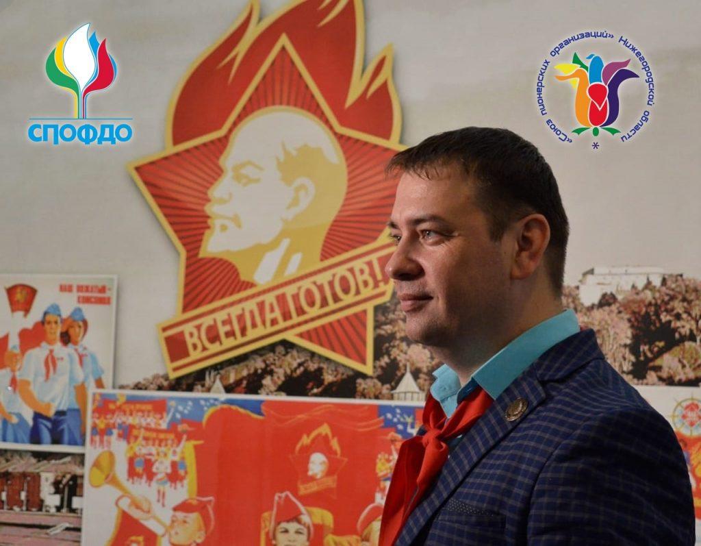 Вячеслав Амосов: «Современные подростки хотят быть первыми»