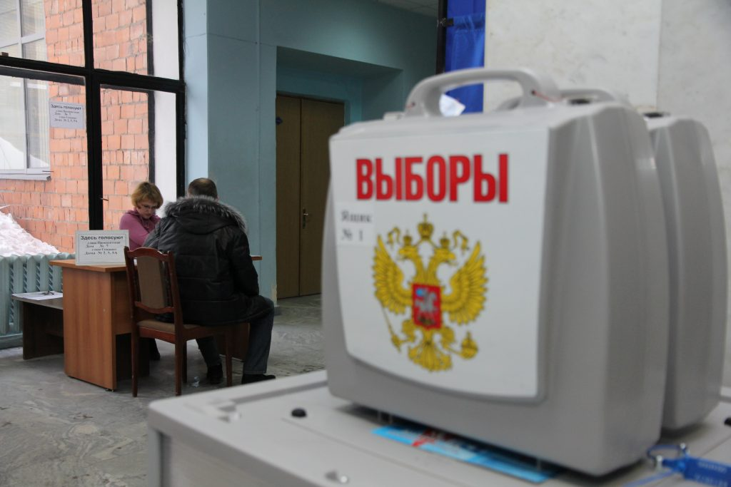 Ситуационный центр сообщил о фейках на досрочном голосовании