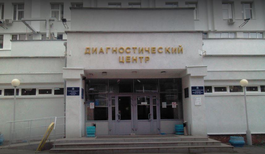 Замгубернатора Давид Мелик-Гусейнов распорядился довести до медперсонала нижегородского диагностического центра дополнительные выплаты